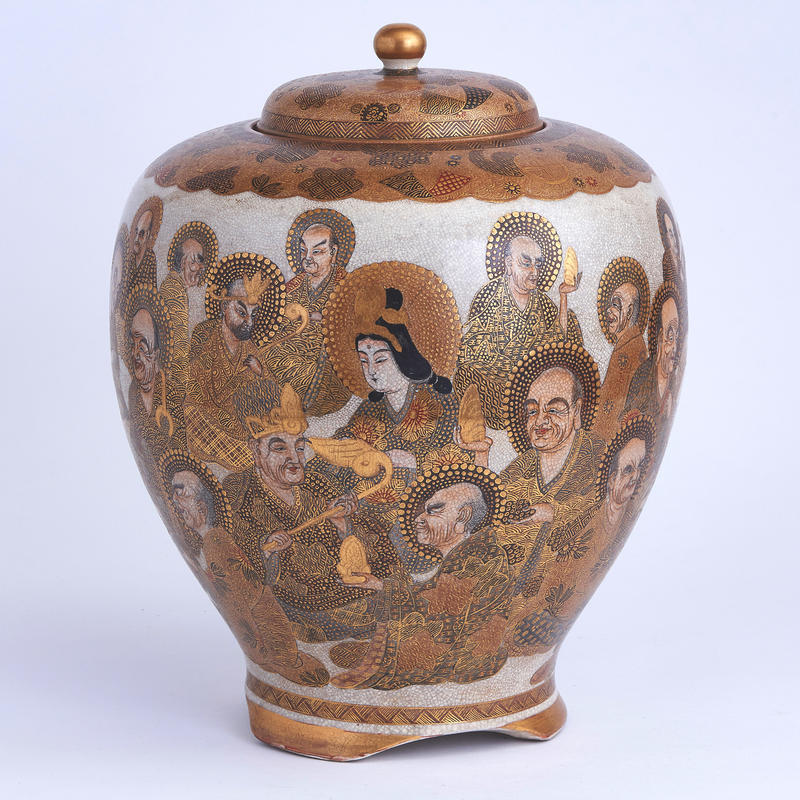 Large Satsuma Lidded Vessel